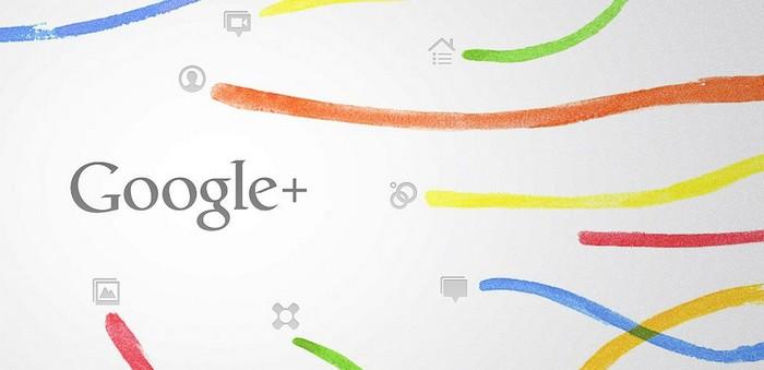 google-photos-remplacement